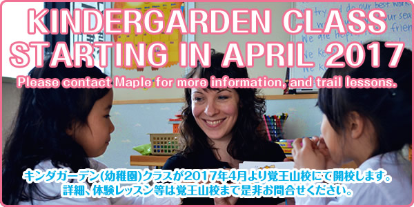 KINDERGARDEN CLASS STARTING IN APRIL 2017